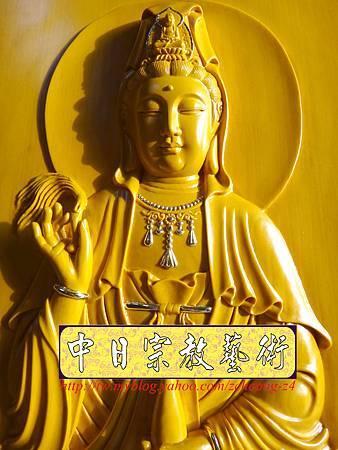 G2904.現代神桌聯對設計~半浮雕觀世音菩薩木雕像.JPG