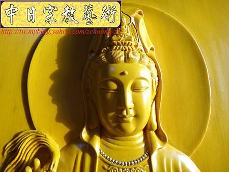 G2906.現代神桌聯對設計~半浮雕觀世音菩薩木雕像.JPG