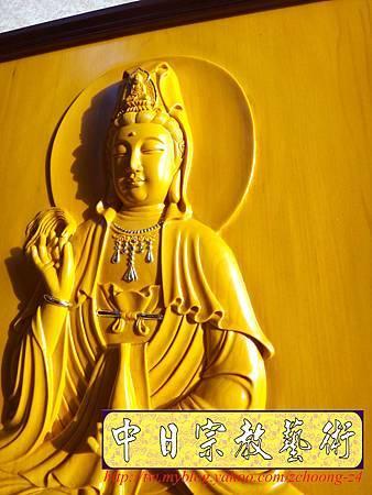 G2907.現代神桌聯對設計~半浮雕觀世音菩薩木雕像.JPG
