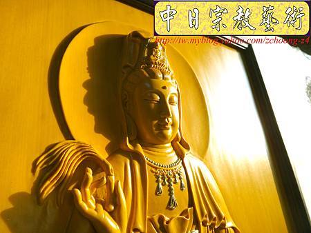 G2909.現代神桌聯對設計~半浮雕觀世音菩薩木雕像.JPG