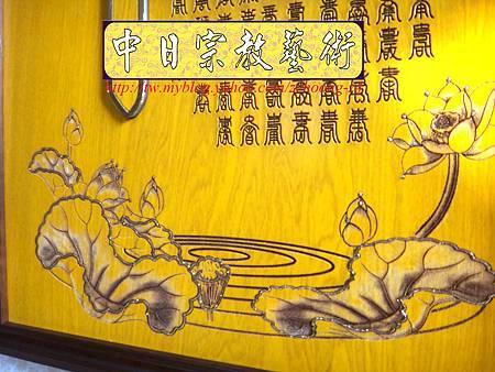 G2912.現代神桌聯對設計~半浮雕觀世音菩薩木雕像.JPG