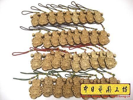 H5802.財神爺公仔小吊飾雕刻製作.JPG