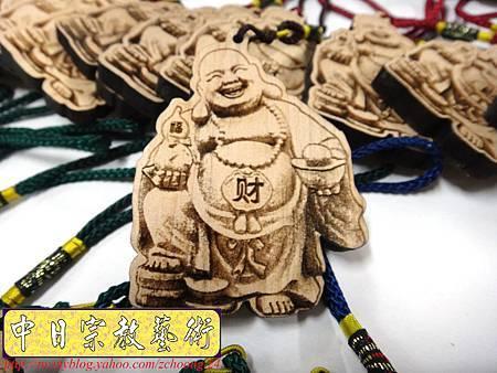 H7102.雷射雕刻切割實木~彌勒佛小吊飾藝品.JPG