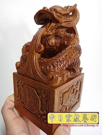 I3601.宮印章廟印章神明印章佛印章雕刻製作.JPG
