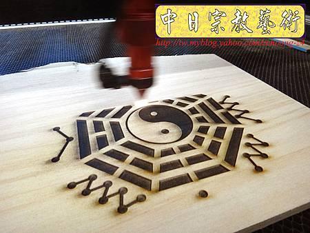 I3709.卜卦用八卦盤 實木雷射雕刻切割制作.JPG