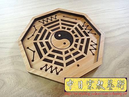 I3716.卜卦用八卦盤 實木雷射雕刻切割制作.JPG