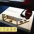 I3803.八卦-實木雷射雕刻製作(陰刻版).JPG