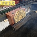 I3810.八卦-實木雷射雕刻製作(陰刻版).JPG