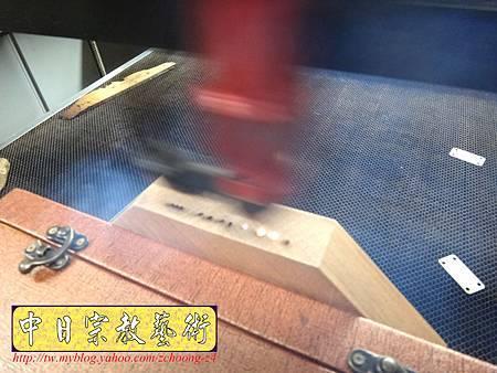 I3809.八卦-實木雷射雕刻製作(陰刻版).JPG