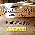 I3814.八卦-實木雷射雕刻製作(陰刻版).JPG
