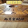 I3813.八卦-實木雷射雕刻製作(陰刻版).JPG