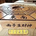 I3816.八卦-實木雷射雕刻製作(陰刻版).JPG