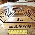 I3819.八卦-實木雷射雕刻製作(陰刻版).JPG