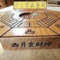 I3821.八卦-實木雷射雕刻製作(陰刻版).JPG