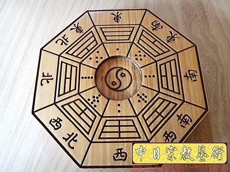 I3824.八卦-實木雷射雕刻製作(陰刻版).JPG