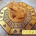 I3826.八卦-實木雷射雕刻製作(陰刻版).jpg