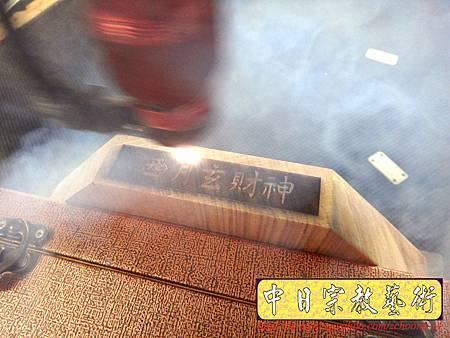 I3911.八卦-實木雷射雕刻製作(陽刻版).JPG