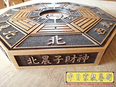 I3919.八卦-實木雷射雕刻製作(陽刻版).JPG