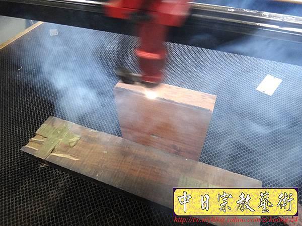 I4019.特殊宮章印製作 神明印章 李府關聖帝君印.JPG