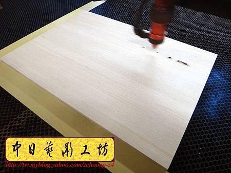 I4207.日式燒烤店menu菜單 實木雷射雕刻設計製作.JPG