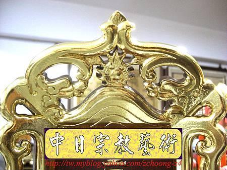 I4502.神桌牌位雕刻製做~皇恩褒忠義民位.JPG