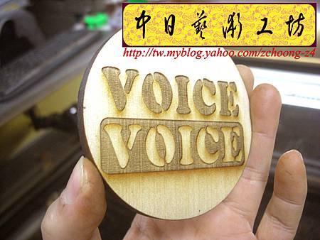 I4601.雷射雕刻切割設計製作~特製臉像雕刻 PUB客製化杯墊.JPG