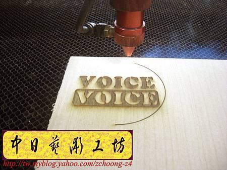 I4607.雷射雕刻切割設計製作~特製臉像雕刻 PUB客製化杯墊.JPG