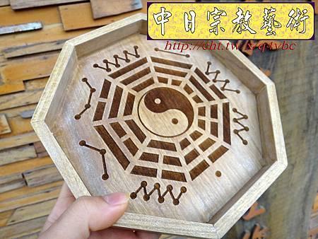 I4803.卜卦八卦盤製做 烏心木材質 八角框工法.JPG