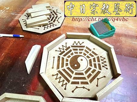 I4807.卜卦八卦盤製做 烏心木材質 八角框工法.JPG