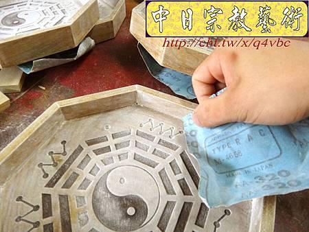 I4810.卜卦八卦盤製做 烏心木材質 八角框工法.JPG