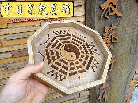 I4811.卜卦八卦盤製做 烏心木材質 八角框工法.JPG