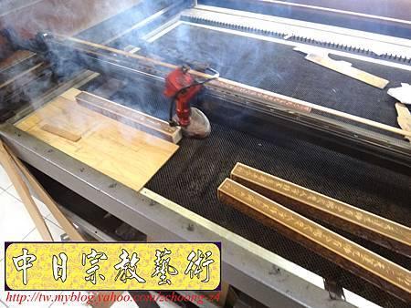 I5115.特製天篷尺雕刻 尺3實木陽刻.JPG