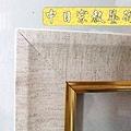 J1309神桌佛桌神櫥佛櫥神像佛像佛聯神明彩聯對佛祖木雕聯佛具.jpg