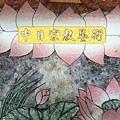 J1406神桌佛桌神櫥佛櫥神像佛像佛聯神明彩聯對佛祖木雕聯佛具.jpg