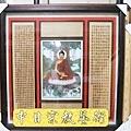 J1422神桌佛桌神櫥佛櫥神像佛像佛聯神明彩聯對佛祖木雕聯佛具.jpg