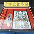 J1501神桌佛桌神櫥佛櫥神像佛像佛聯神明彩聯對佛祖木雕聯佛具.jpg