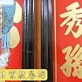 J1504神桌佛桌神櫥佛櫥神像佛像佛聯神明彩聯對佛祖木雕聯佛具.jpg