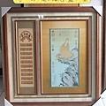 J1707神桌佛桌神櫥佛櫥神像佛像佛聯神明彩聯對佛祖木雕聯佛具.jpg