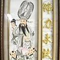 J1903神桌佛桌神櫥佛櫥神像佛像佛聯神明彩聯對佛祖木雕聯佛具.jpg