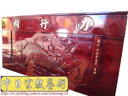 K2401.神桌訂做 土地公廟桌 麒麟雕刻貼金箔製做.JPG