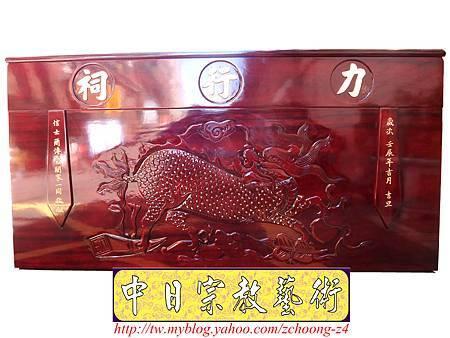 K2403.神桌訂做 土地公廟桌 麒麟雕刻貼金箔製做.JPG
