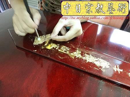K2414.神桌訂做 土地公廟桌 麒麟雕刻貼金箔製做.JPG