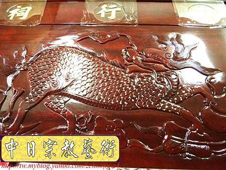 K2418.神桌訂做 土地公廟桌 麒麟雕刻貼金箔製做.JPG