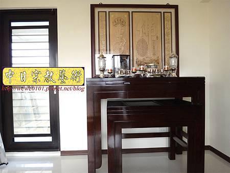 N21102.4尺2神桌製作 日式雞翅木神桌樣式 小佛堂神明廳設計 雷射雕刻神聯佛聯 祖先牌位雕刻.JPG
