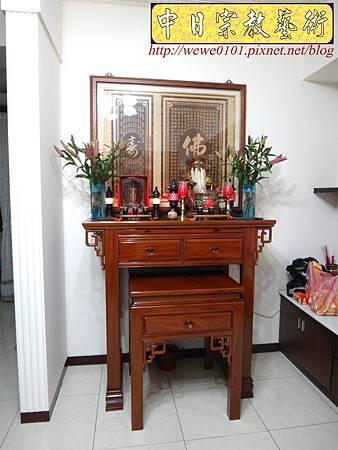 N21402.4尺2神桌製做 居家佛堂佛桌設計 雷射雕刻心經木雕神聯佛聯.JPG