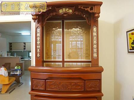 N21702.3尺6神明櫥佛櫥公媽櫥 現代神龕佛龕祖先龕.JPG
