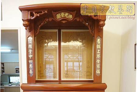 N21703.3尺6神明櫥佛櫥公媽櫥 現代神龕佛龕祖先龕.JPG