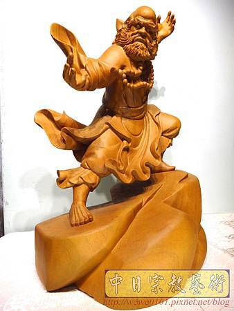 L4401.達摩祖師木雕 樟木神桌神像雕刻.JPG