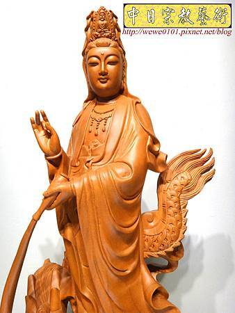 L4602.騬龍觀音木雕神像 站龍觀世音菩薩神桌佛像雕刻.JPG