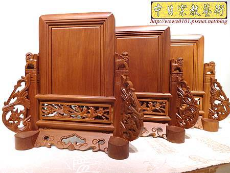 E8002.台灣梢楠木客家大牌 祖先牌位雕刻 雙獅祖牌.JPG